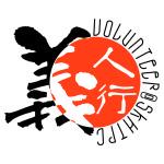 Logo(白底)