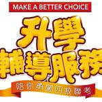MABC_logo
