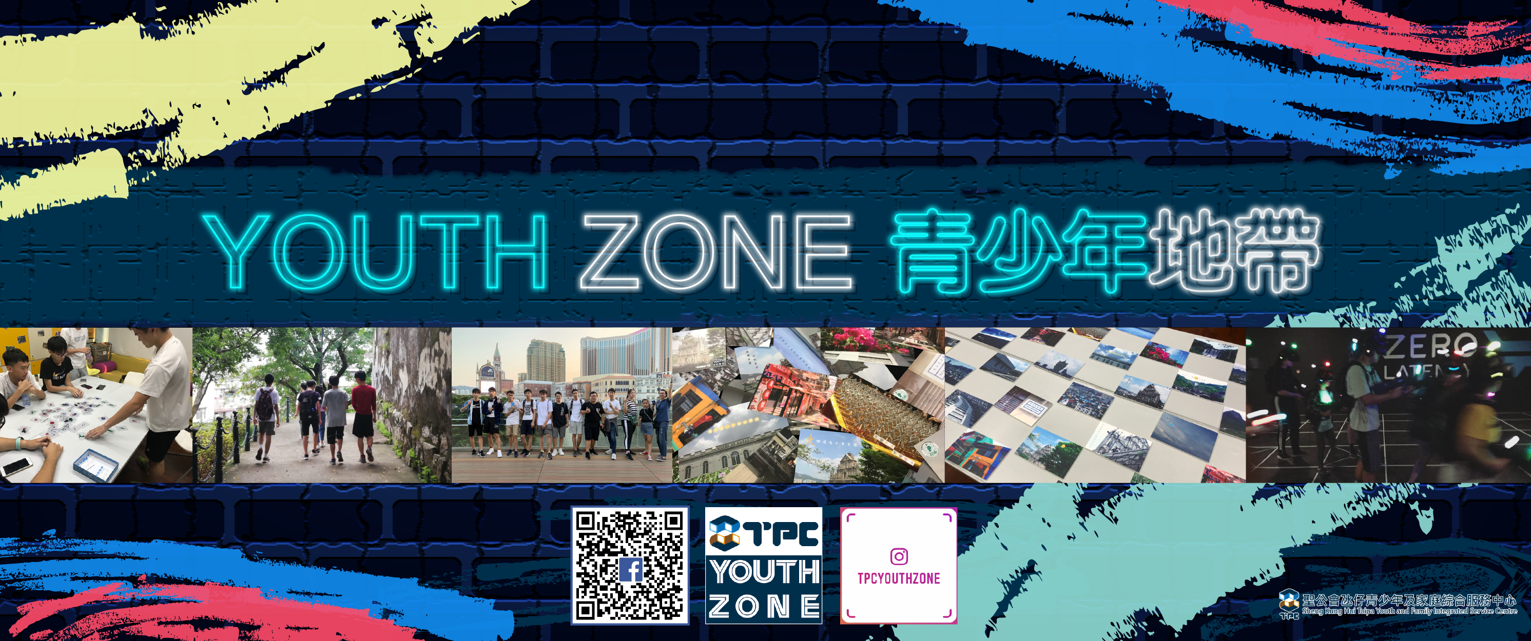 YOUTHZONE_website banner-02-02-02